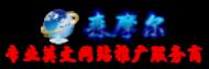外贸英文网站推广专业服务商-见华说外贸推广